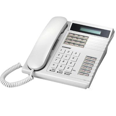 Máy điện thoại bảo vệ <br /> CDS-2AG