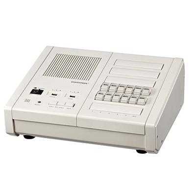 Máy chủ liên lạc nội bộ <br /> PI-30LN/20LN/10LN